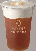 Ruby Black Tea W/ Nut Cream